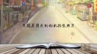 史航品读阿城「且说侯孝贤」:他是我偶像的偶像