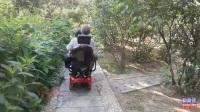 和你一起漫步人生路——和美德H6L双人座老年电动代步车