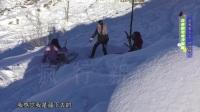 《疯行新疆》之《阿勒泰毛皮滑雪板与将军山滑雪场》编播总第3期高清版(20170613)加水印