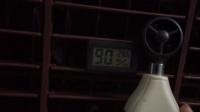 空调扇到底凉不凉?