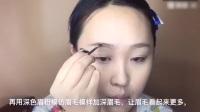 最简单的化妆方法告诉你日式早秋妆容走向!