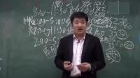 """张雪峰:此官网要么不做实验,要做只做""""大""""实验"""