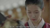 步步惊心:丽 第10集 昭替正胤饮毒茶 强忍痛苦破死局