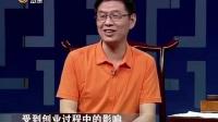 """郦波 《曾国藩教子十法》3 """"勤""""字法"""