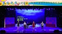 """济南市青少年宫""""泉水之恋""""庆六一第二届室内乐作品音乐会"""