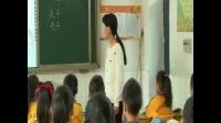 小学英语26个字母 小学语文奥赛课本 小学六年级数学知识点