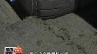"""井盖破损致轿车""""马失前蹄"""" 相关部门维修-新闻中心-北方网"""