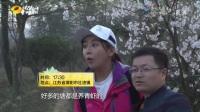 渔乐大周末20170604期:游钓溧阳(二)