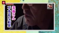日本搞笑整人节目 完全防不胜防 快要被整疯掉的2个人