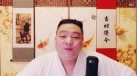 猎奇频道- 宗玉师傅   灵异恐怖鬼故事20170615235338