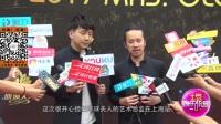 环球夫人大赛上海赛区启动 李伟淳赞林青霞有中国韵味 170616