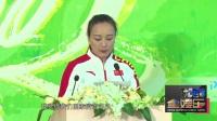 """中国体育影视作品征集启动 """"雪上公主""""李妮娜盼佳作 170616"""