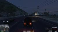 GTA 5 欢乐无限多