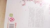 意林小小姐清河公主诛宛传第一部【甜月】