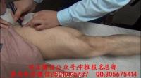 膝关节外侧疼痛 下蹲困难 解决法案立线复位正骨手法治疗-张一圣
