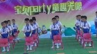 潘家铺幼儿园--椅子操(大班舞蹈)