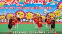 庆祝六一儿童舞蹈视频  魅力无限+倍儿爽