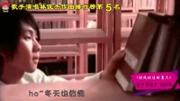 [何仙姑夫]林俊杰不愧天王,写的这两首歌令张惠