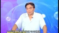 陶宏开-中小学绿色上网教育 共5讲 01