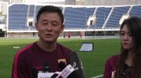 孙继海: 教练不如球员好做 有压力才有动力