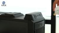 品胜USB家用电蚊香器