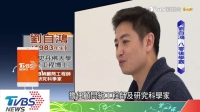 台湾媒体报道深圳,一脸羡慕的样子