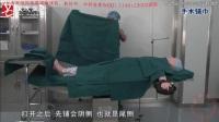 01.手术区消毒、铺巾【42分钟】