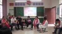 湘潭市江麓小学108班三十周年同学会视频全过程