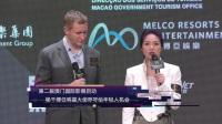 第二届澳门国际影展启动 杨千嬅任明星大使呼吁给年轻人机会 170617