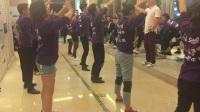 上海国际雅兰舞蹈《羞答答的玫瑰唱情歌》
