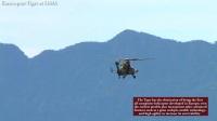 阿帕奇还是米-28,来,选一台攻击武装直升机