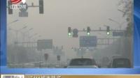 前五月74个城市空气质量状况排名公布 晨光新视界 170617