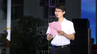 内乡县灌涨镇魏庄社区幼儿园2017三年校庆之主持人