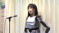 中国中科大美女机器人!秒杀日本机器人