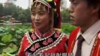 云南山歌 想妹想得天天哭