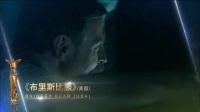 第20届上海国际电影节开幕式-解渴版 06172017