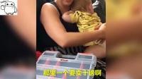 外国一位老爸贪便宜用工具箱给宝宝做饭盒 妈妈最后妥协了, 已经无语。