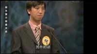 观众提问, 马云怒斥刘强东, 场面尴尬!