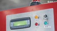 """""""京东 """"无人仓""""618投入运营, 智能物流机器人批量化生产"""