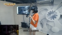 恐怖VR游戏真的恐怖吗?看美女的表现你就知道了