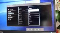 智慧调光,护眼旗舰-明基EW2775ZH显示器功能设置体验