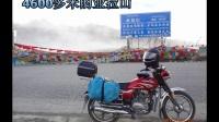 2017摩骑西藏电子相册B集,彭大将军作品