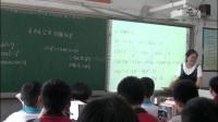 晋州 王亚飞 2014012724 初一 数学 平方差公式分解因式
