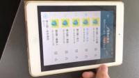 iOS配置ipv6环境测试app