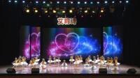 艾莉诗-江西首届琦琦芭蕾展演6月24日播出
