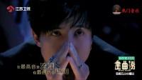 【MV】林俊杰 阿信 -黑暗骑士 正式版 - 高清MV在线播放 - 音悦Tai - 让娱