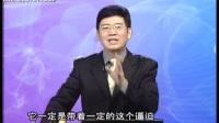 唐曾磊-中小学学习习惯教育7DVD-02 高清DVD