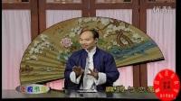 李伯清老师最经典的评书《麻将与爱情》