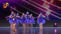 广电未来杯 山东电视台青少儿才艺大赛 拉丁舞《就现在》