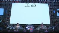 斗鱼嘉年华日本YANAKIKU劲歌热舞3